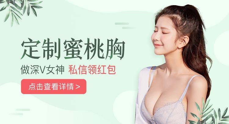 胸部专场-华东