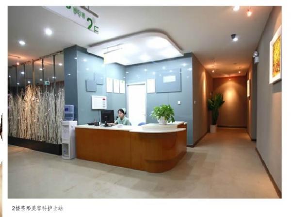 杭州时光医疗美容医院环境图5