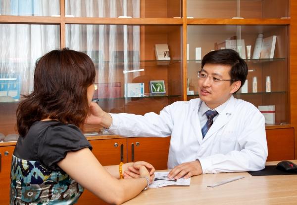 上海百达丽医疗美容门诊部环境图3