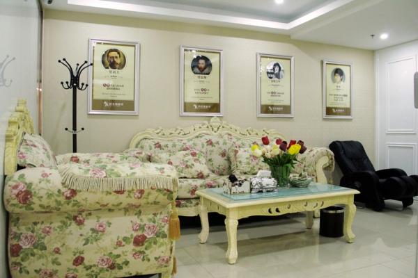 北京科发源医疗美容医院环境图5