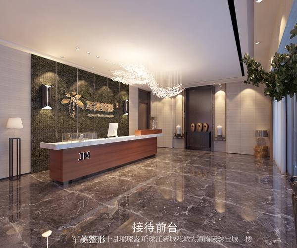 广州军美医疗美容门诊部环境图2