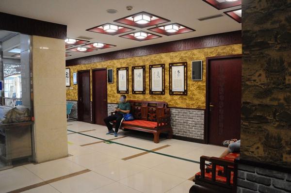 北京京城皮肤医院环境图4