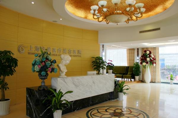上海华美医疗美容医院环境图1