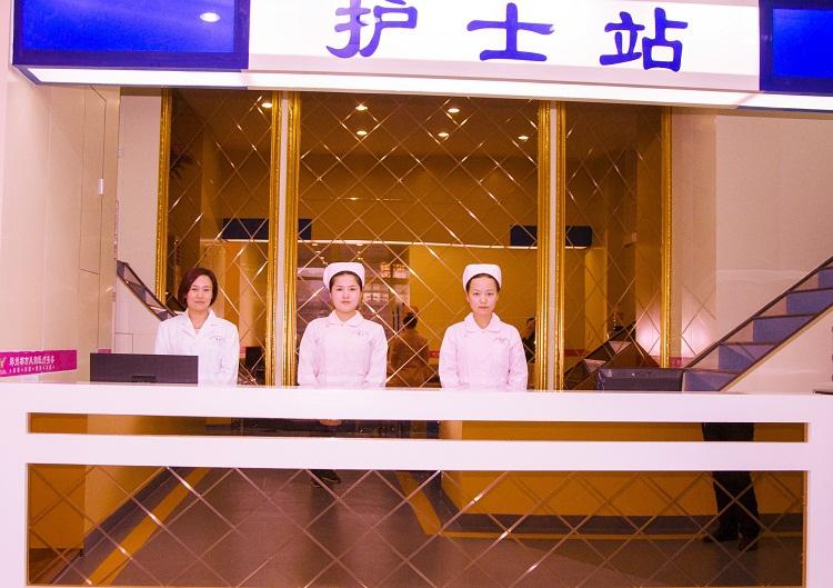 郑州市都市风韵医疗美容诊所环境图4