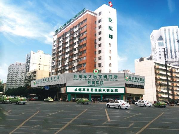 成都军大医学研究所附属医院环境图4