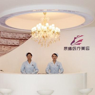 广州晨曦美容医院环境图3