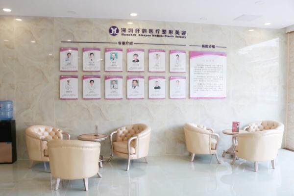 深圳纤韵医疗美容门诊部环境图3