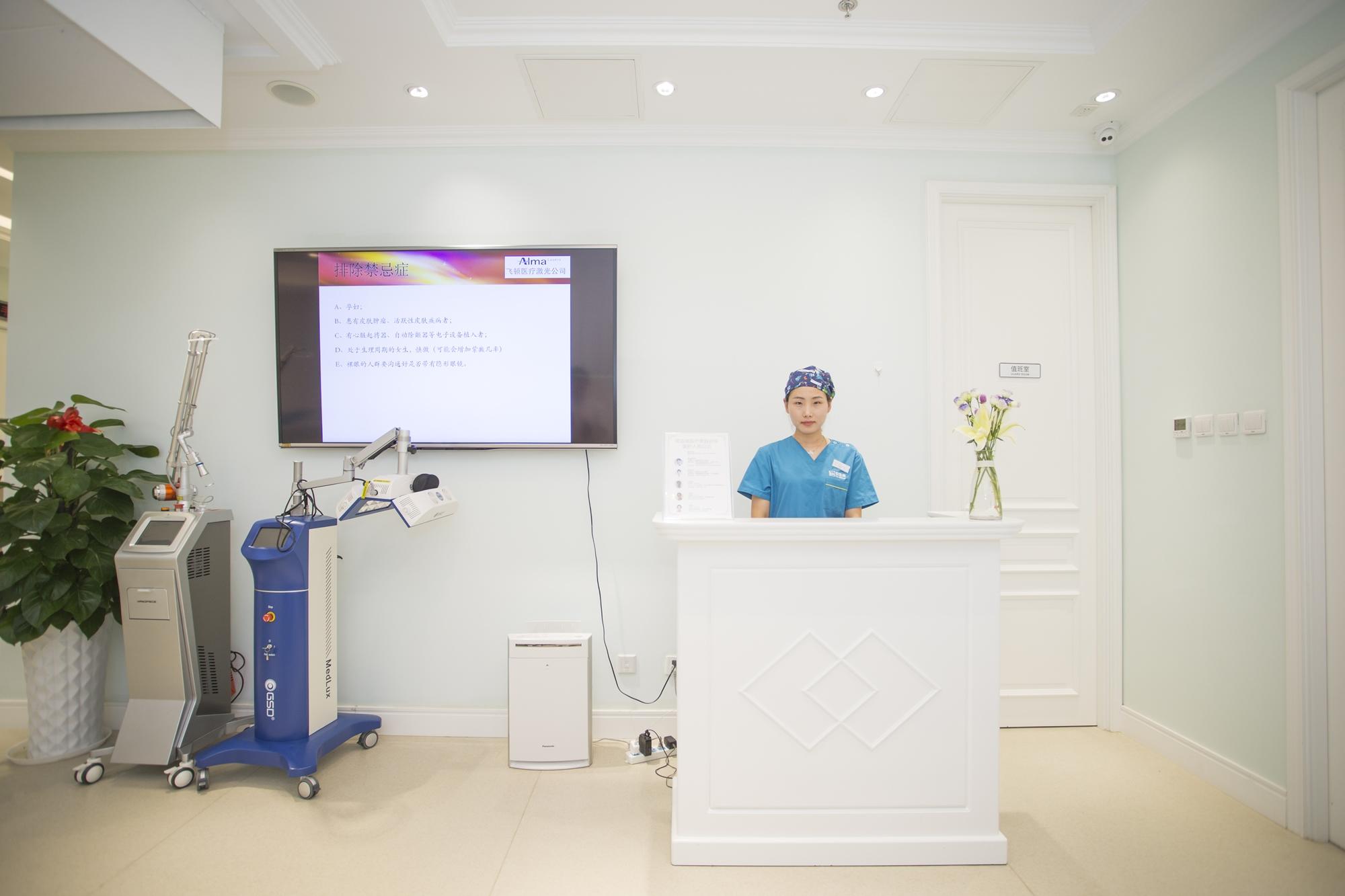北京欧亚美医疗美容诊所环境图5